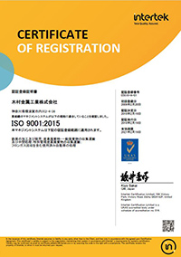 ISO9001 Japanese